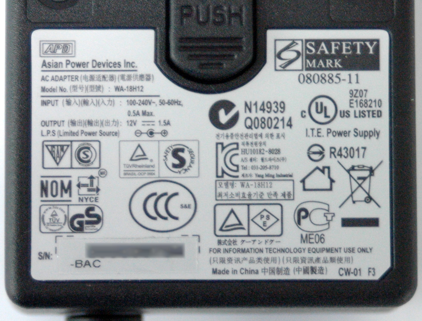 How Do I Identify / Differentiate Between Seagate External Power Supplies?