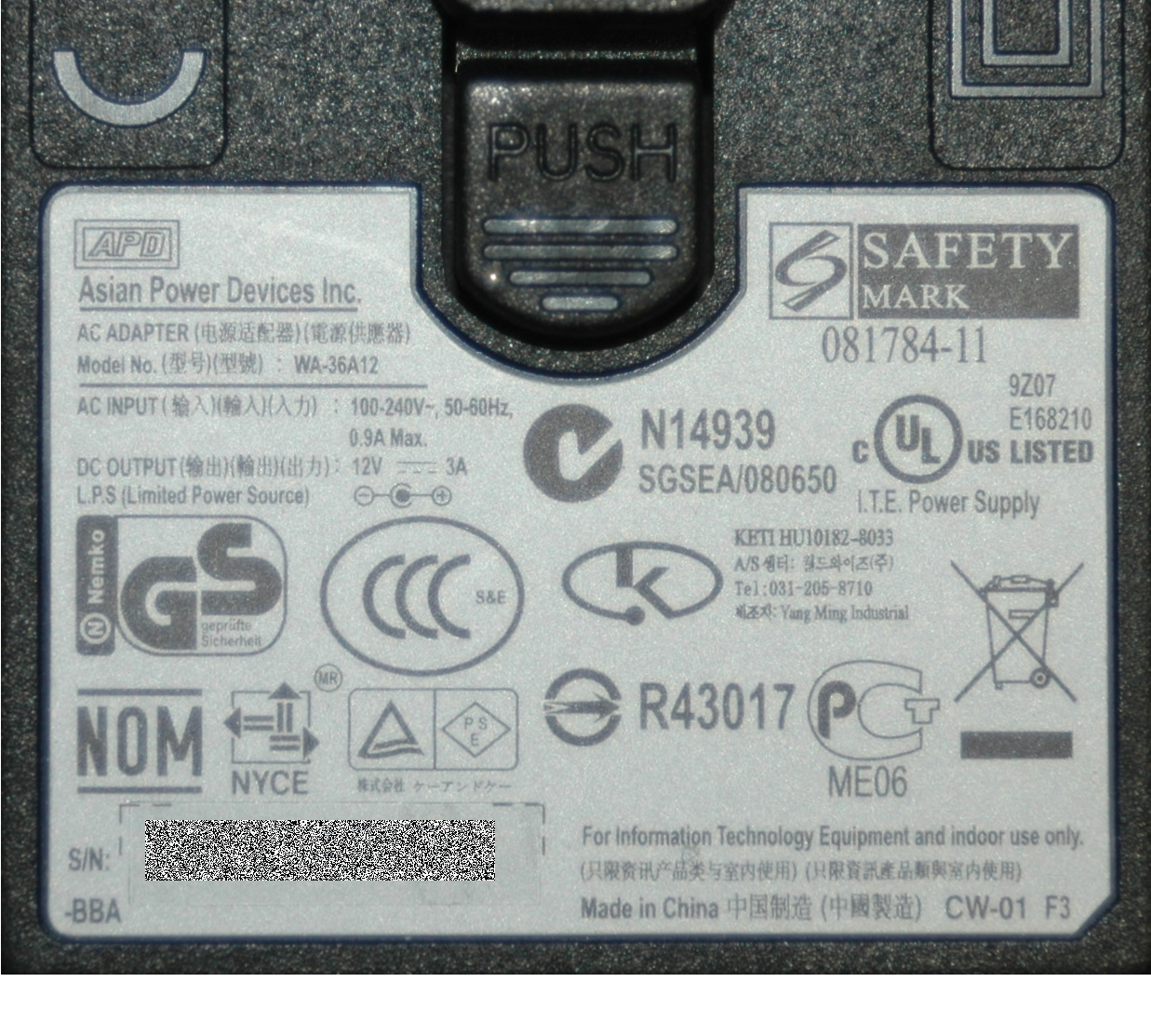 How Do I Identify Differentiate Between Seagate External Power Nas Wiring Diagram Blackarmor 220 See Here A Close Up Of The Label